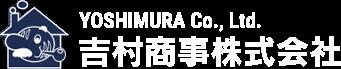 大阪府八尾南周辺の不動産売買・賃貸・リフォームは吉村商事株式会社|吉村商事株式会社